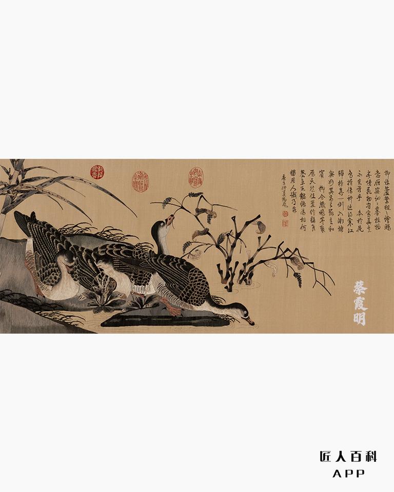 蔡霞明(高级工艺美术师)的作品-6.jpg