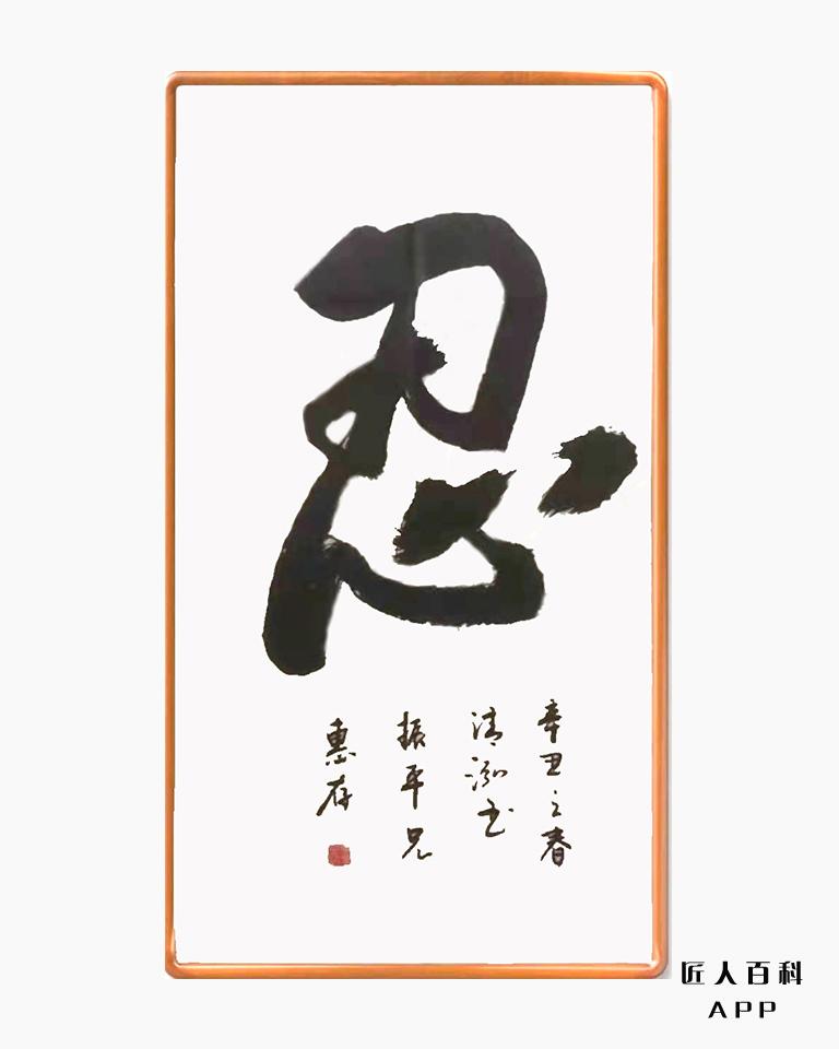 李泓震的作品-01.jpg