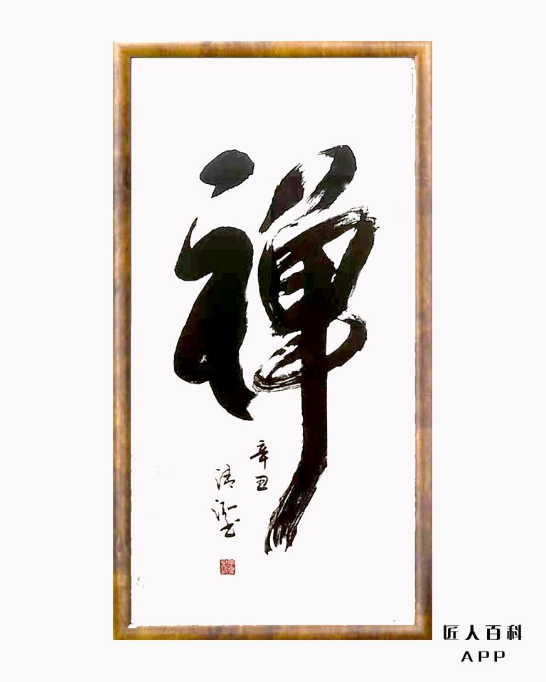 李泓震的作品-02.jpg