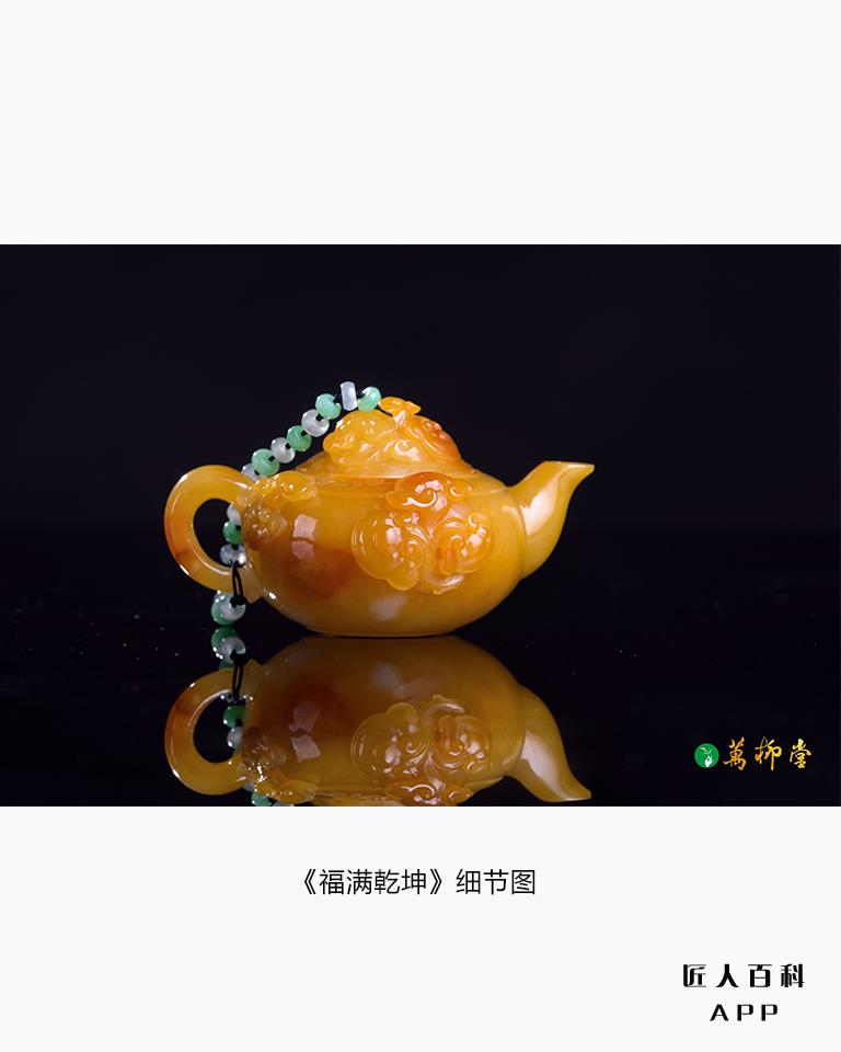 郑国柳的作品-17.jpg