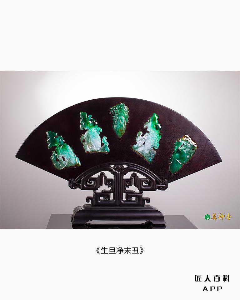 郑国柳的作品-13.jpg