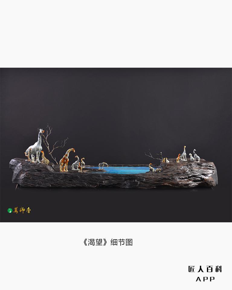 郑国柳的作品-9.jpg