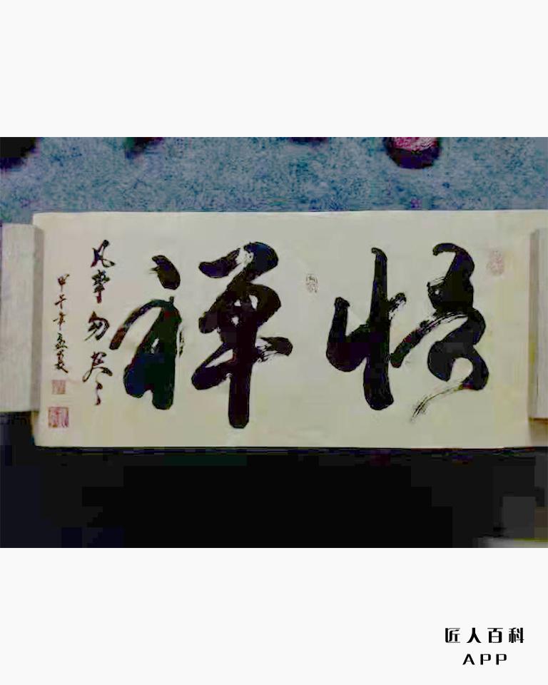 赵泰利的作品-10.jpg